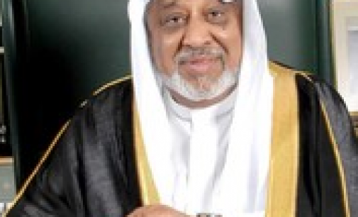 Sheikh Mohammed Al Amoudi On Philanthropy