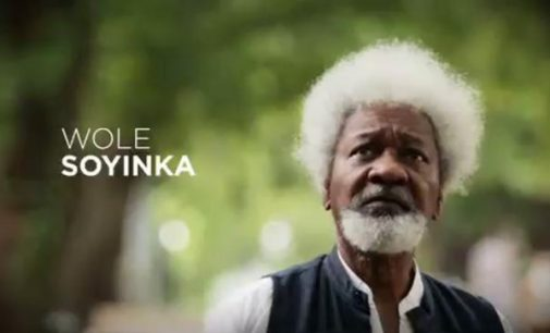 WORDS OF WISDOM  BY PROF. WOLE SOYINKA
