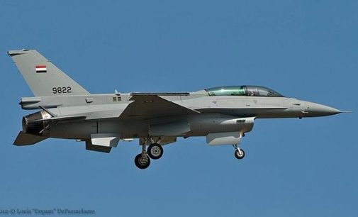 U.S. To Deliver 8 F-16 Aircrafts To Egypt
