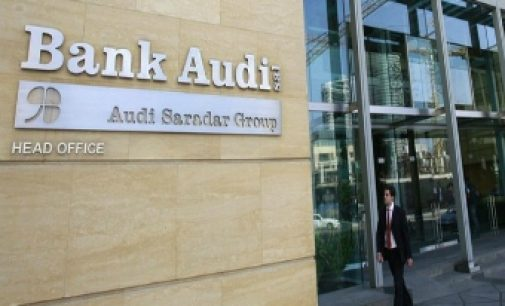 Bank Audi-Egypt, EIB, EBRD Start Dollar Liquidity Talks