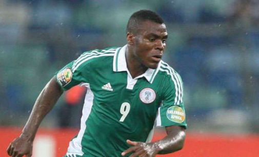 Nigeria International Emmanuel Emenike Announces Retirement From International Football