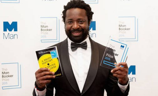 2015 Man Booker Prize For Fiction: A Brief History of Seven Killings By Marlon James Wins !