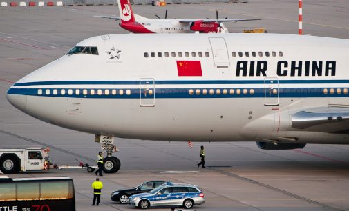 Air China Makes Maiden Flight To Ethiopia's Capital
